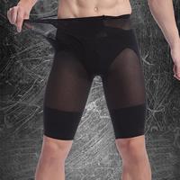 Nylon   Spandex Men Abdomen Drawing Capri Pants skinny   shaped patchwork 10PCs/Lot Sold By Lot